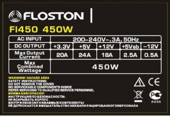 Sursa Floston ATX 450 W Surse
