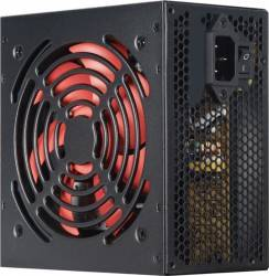 Sursa Xilence Redwing XP600R7 600W Surse
