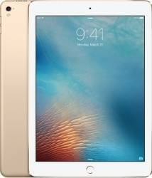Tableta Apple iPad Pro 9.7 cu Retina WiFi 256GB Gold Tablete