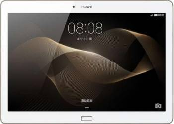 Tableta Huawei MediaPad M2 10 64GB Android 5.1 4G Gold