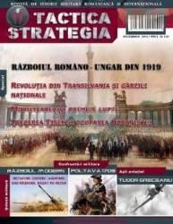 Tactica si strategia Nr.2 - Decembrie 2014 Carti