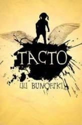 Tacto - Lili Bunofski Carti