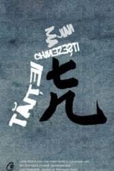 Taitei chinezesti - Ma Jian Carti
