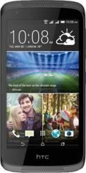 Telefon Mobil HTC Desire 526G+ 16GB Dual Sim Black