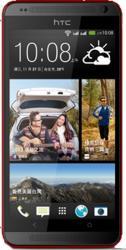 imagine Telefon Mobil HTC Desire 700 Dual Sim Red 85297