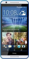Telefon Mobil HTC Desire 820G Plus 16GB Dual Sim White-Blue