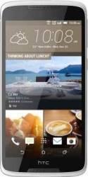 Telefon Mobil HTC Desire 828 16GB 4G Pearl White Telefoane Mobile