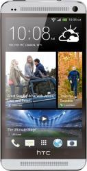 Telefon Mobil HTC One M7 Dual SIM Silver