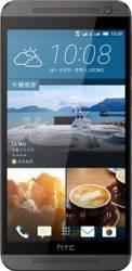 Telefon Mobil HTC One E9 Dual SIM 4G Black