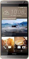 Telefon Mobil HTC One E9 Plus A55 Dual SIM 4G Gold Sepia