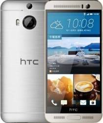 Telefon Mobil HTC One M9 Plus Gold on Silver Resigilat