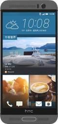 Telefon Mobil HTC One M9 Plus Grey Resigilat telefoane mobile