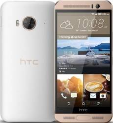 Telefon Mobil HTC One ME Dual SIM 4G White-Gold