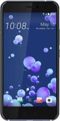 Telefon mobil HTC U11 128GB Dual SIM 4G Amazing Silver Telefoane Mobile