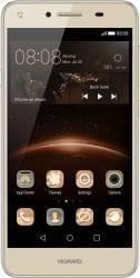 Telefon Mobil Huawei Y5II Dual Sim 4G Gold