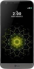 Telefon Mobil LG G5 SE H840 32GB Titanium Grey