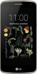 Telefon Mobil LG K5 X220 4G Gold Telefoane Mobile