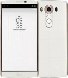 pret preturi Telefon Mobil LG V10 32GB 4G White Resigilat