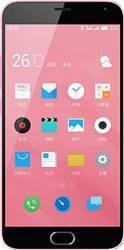 Telefon Mobil Meizu M2 Note Dual SIM 4G Pink