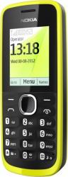 imagine Telefon Mobil Nokia 111 Green 59510