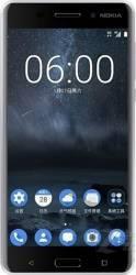 Telefon Mobil Nokia 6 64GB Dual SIM 4G Silver Telefoane Mobile