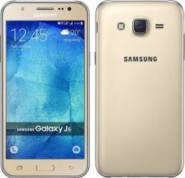 Telefon Mobil Samsung Galaxy J510F Gold