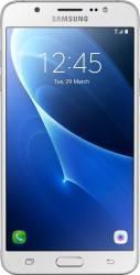 Telefon Mobil Samsung Galaxy J7(2016) J710 Dual Sim 4G White Telefoane Mobile