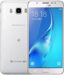 Telefon Mobil Samsung Galaxy J7108 Dual Sim 4G White