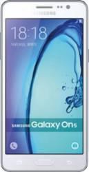Telefon Mobil Samsung Galaxy On5 Dual Sim 4G White