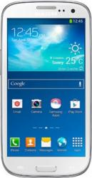 Telefon Mobil Samsung Galaxy S3 Neo i9301 Ceramic White