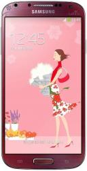 imagine Telefon Mobil Samsung Galaxy S4 Mini I9195 Red La Fleur gt-i9195zrzrom