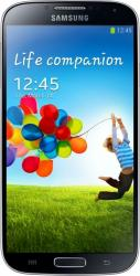 Telefon Mobil Samsung Galaxy S4 Value Edition I9515 Silver
