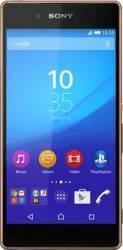 Telefon Mobil Sony Xperia Z3 Plus 4G Copper Resigilat