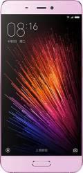 Telefon Mobil Xiaomi Mi 5 64GB 4G Dual Sim Purple Telefoane Mobile