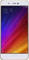 Telefon Mobil Xiaomi Mi 5s 64GB Dual Sim 4G Gold Telefoane Mobile