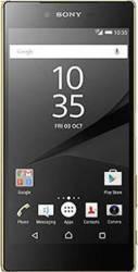 Telefon Mobil Sony Xperia Z5 E6683 32GB Dual Sim 4G Gold