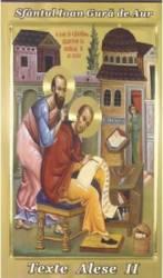Texte Alese II - Ioan Gura de Aur