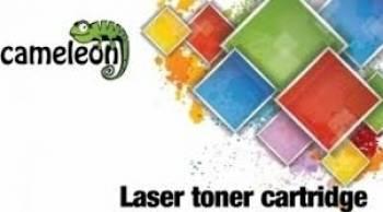 Toner Cameleon compatibil Canon E30 Black Consumabile Copiatoare