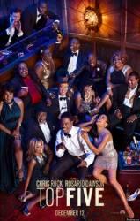 Top Five BluRay 2014 Filme BluRay