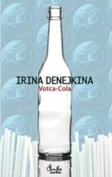 Votca-Cola - Irina Denejkina
