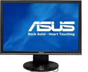 imagine Monitor LCD 20 Asus VW202SR vw202sr