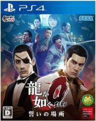 Yakuza 0 - PS4 Jocuri
