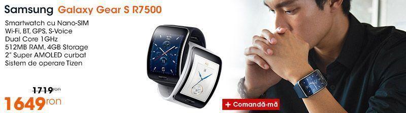 Galaxy Gear S R7500