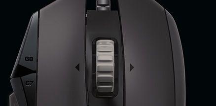 Logitech G502 PROTEUS CORE Tunable