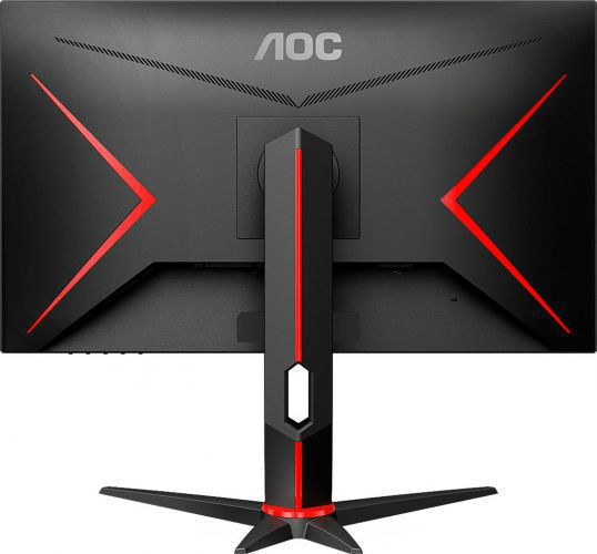 imagine 4 Monitor gaming LED VA AOC 27