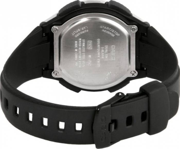 imagine 1 Ceas barbatesc Casio SPORT W-752-1A bsw_w-752-1a