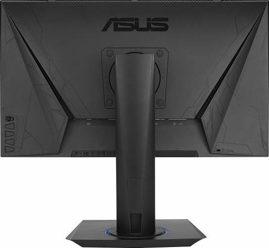 imagine 2 Monitor Gaming LED 24 Asus VG245Q FullHD 75Hz FreeSynch 1ms VG245Q