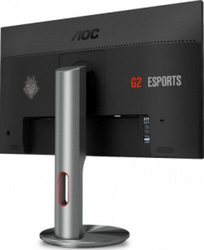 imagine 3 Monitor Gaming LED 25 AOC G2590PXG2 Full HD 1ms 144Hz G-SYNC Compatible, Boxe g2590px/g2