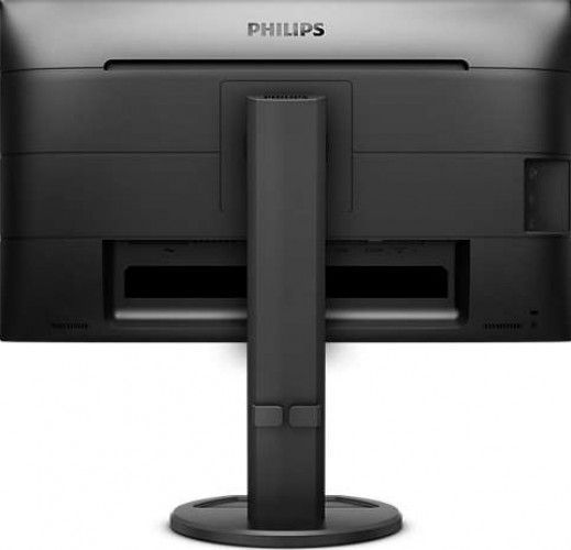 imagine 5 Monitor LED 25 Philips 252B9/00 WUXGA 5ms IPS Boxe 252b9/00