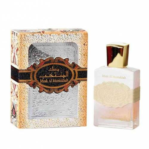 imagine 0 Musk Al Muntakhab Apa de parfum arabesc dama 100 ml ard015